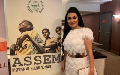 West Europe International Film Festival 2019 Brussel Edition