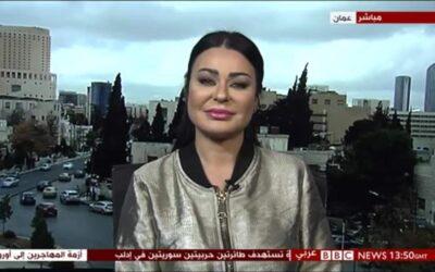 BBC Arabic Interview