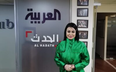 Alarabiya Alhadath Interview